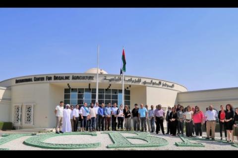 ICBA celebrates UAE Flag Day 2018